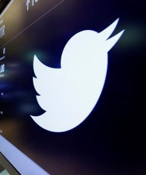 Twitter, seemingly unable to find a buyer and losing money, is cutting about nine per cent of its employees worldwide.