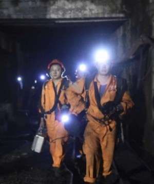 Twenty-one miners working in an unlicensed coal mine in China have been confirmed dead.