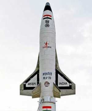India has successfully tested its first small space shuttle as part of its efforts to make low-cost reusable spacecraft.