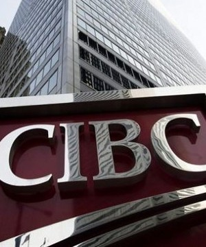 CIBC is reporting a big jump in third-quarter profit, which rose nearly 50 per cent from a year ago.