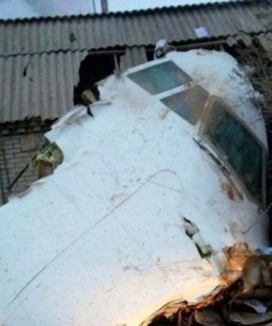 Turkish cargo jet slams into village in Kyrgyzstan, killing at least 37 people.