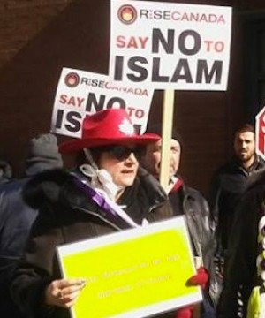 Toronto police say they're investigating a complaint about a small anti-Muslim protest held outside a city mosque last week.
