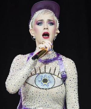 Katy Perry has been forced to postpone her Witness: The Tour due to