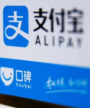 Chinese online shopping giant Alibaba Group's online payment platform AliPay will officially launch in Canada through a partnership with Canadian tech firm Snap Pay Inc.