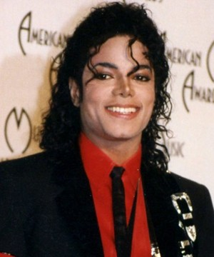 Michael Jackson's estate has filed a trademark application for the phrase