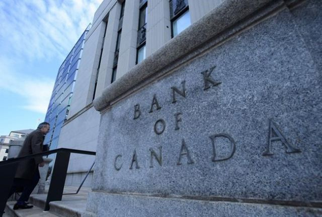 Bank of Canada maintains key rate at 1.75 per cent