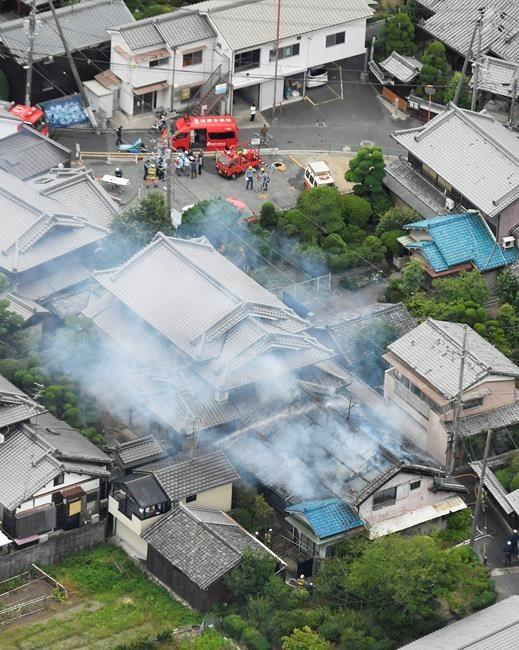 Strong Quake Rattles Japan's Osaka, Causes No Major Damage