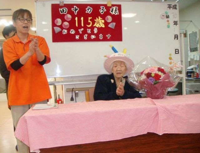 World's oldest person Chiyo Miyako has died in Japan aged 117