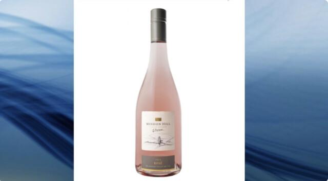 Mission Hill Reserve Rosé a blend of merlot, shiraz, pinot noir - Wine Reviews